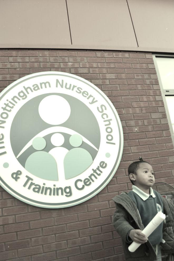 nott_nur_school_bye
