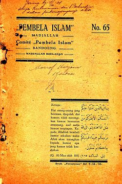 majalan_pembela_islam